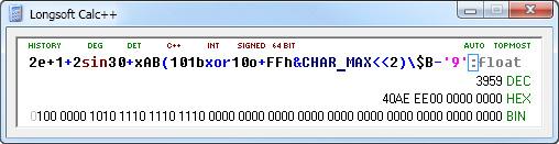 Windows 7 Longsoft Calc++ 2.9 full